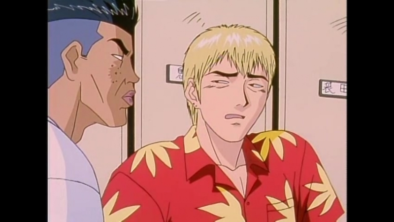 Крутой учитель Онидзука Great Teacher Onizuka S01E09, озвучка Talur [2018]