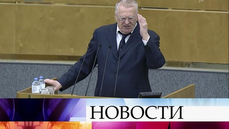 Российская делегация не будет представлена в этом году в ПАСЕ.