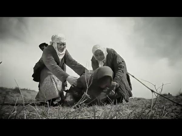 Кешіріңіздерші біздерді, кешіріңіздерші «Ашаршылық» деректі фильмінен үзінді