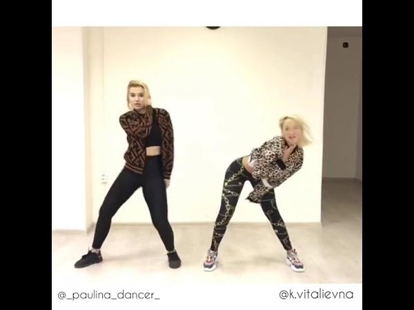 Reggaeton dance Yomil y El Dany - Suave pa que se te de