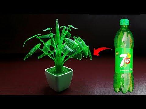 প্লাস্টিকের বোতল দিয়ে অসাম আইডিয়া Awesome Idea with Plastic Bott