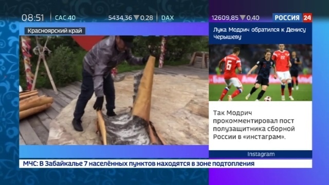 Новости на Россия 24 • В этнокультурном комплексе Таймырская ойкумена поставят берестяной чум