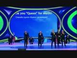 КВНовская Рапсодия спасибо Queen за музыку, а Мутко за английский текст!