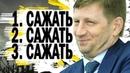 3 правила по нагибу режима в России от Сергея Фургала