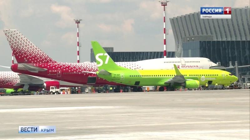 Аэропорт Симферополь стал победителем Евразийской премии в области авиационного маркетинга