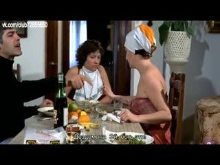 Дом потерянных женщин _ la casa de las mujeres perdidas (1983)