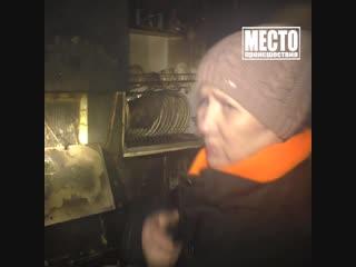 Пенсионерка Наталья опарафинилась