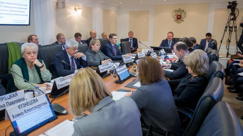 Минстрой высказался по закону о запрете ГУПов и МУПов