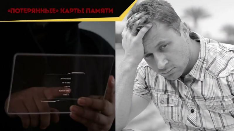 [AdMe.ru - Сайт о творчестве] Увидев Это в Стене, не Трогайте и не Вытаскивайте!