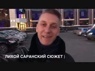 12 ноября 2018 Садко