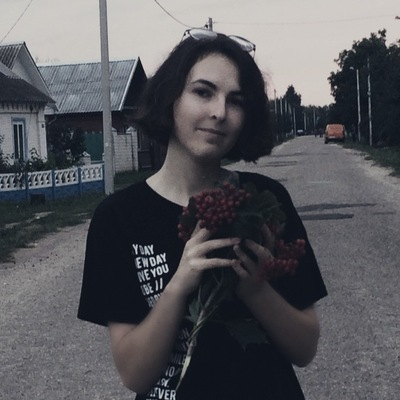 Оля Скоблик