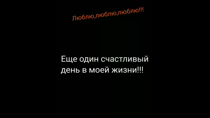 Сыну 17)