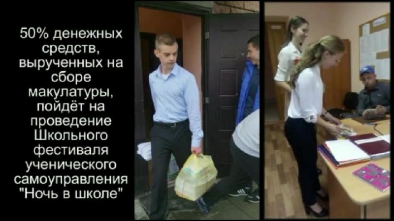 Новости Школьной Республики