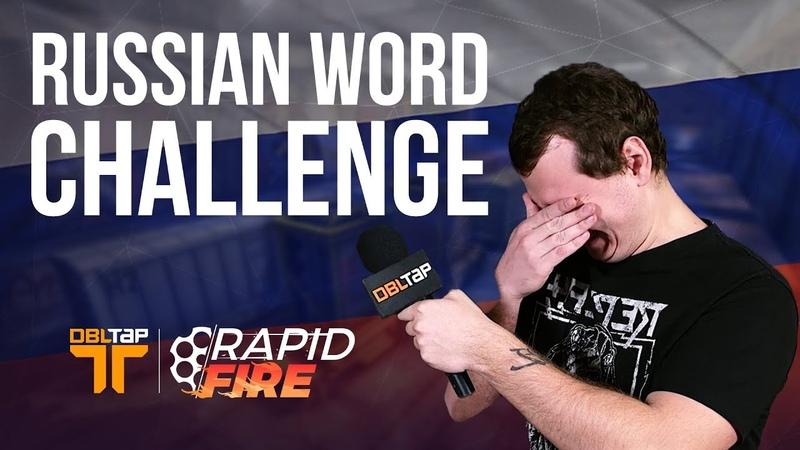 Your Favorite CS:GO Pros FAIL the Russian Word Challenge   DBLTAP Original