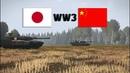 Arma 3 movie - WW3 | JAPAN ARMY vs CHINA