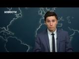 [Навальный LIVE] Собянин против дискриминации (и за обман студентов)