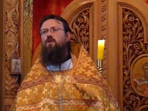 2013.09.15 - Проповедь о. Александра Горвата
