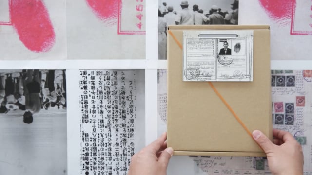 Giancarlo Shibayama's ARTIST BOOK The Shibayamas PRE-ORDER AVAILABLE NOW.