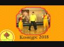 1 место взрослые группы,номинация Южно-индийское кино