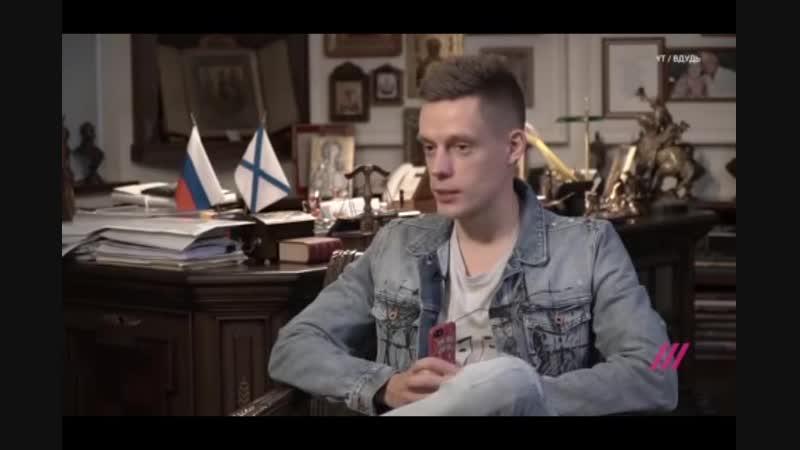 2019.02.06 FAKE NEWS.Телевидение доказывает заговор против России с помощью выдуманных цитат, а Михалков критикует Пескова и ище