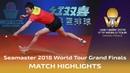 Xu Xin vs Lin Gaoyuan   2018 ITTF World Tour Grand Finals Highlights (1/4)