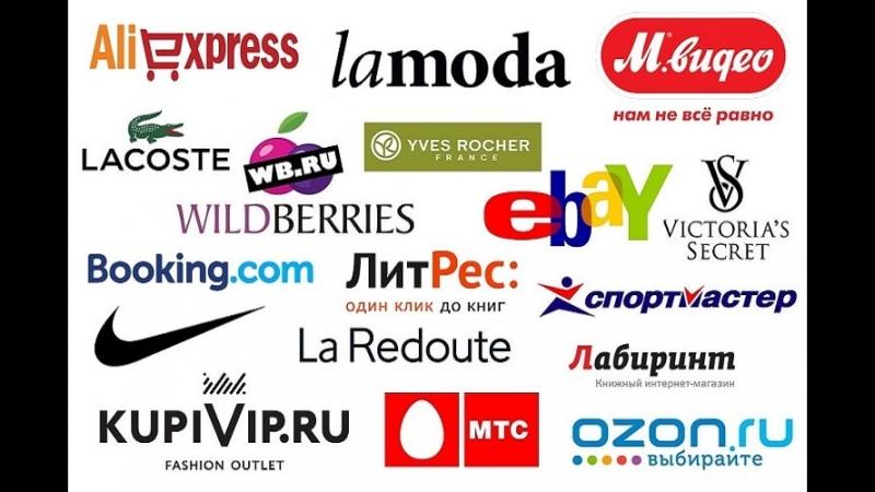 Выгоды сервиса Мир Торговли World of Retail для клиентов