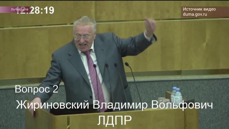 Зюганов, Жириновский, Исаев и Миронов о пенсионной реформе - заседание от 19.07.