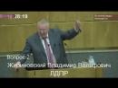 Зюганов Жириновский Исаев и Миронов о пенсионной реформе заседание от 19 07