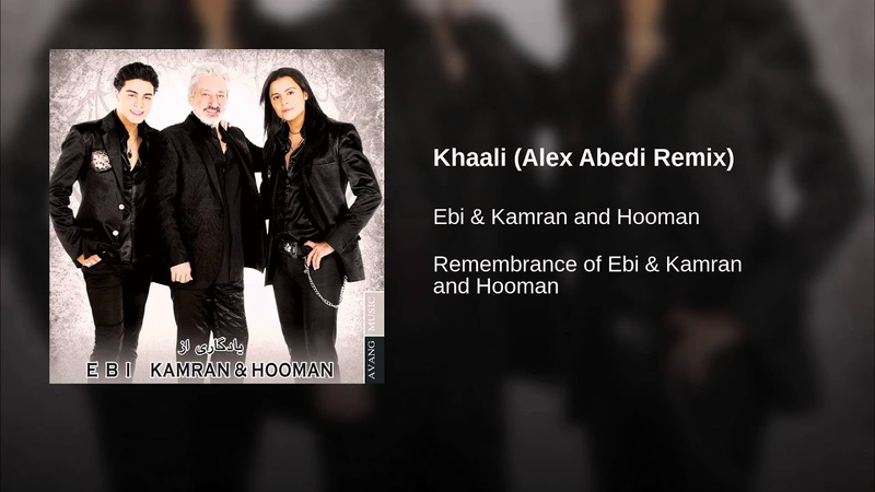 Ebi Kamran and Hooman Khaali Alex Abedi Remix