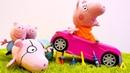 O carro da Mamãe Pig quebrou! Vídeos de brinquedos.