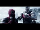 Дэдпул Deadpool VS Колосс Colossus Дэдпул 2016