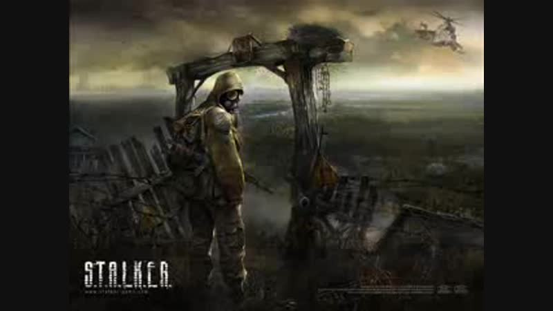 S.T.A.L.K.E.R Soundtrack - Firelake - Dirge For The Planet