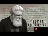Не судите #18. Сергей Есенин. Ответ Демьяну Бедному.