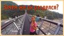 Настя рукодел и самый длинный подвесной мост Тайваня