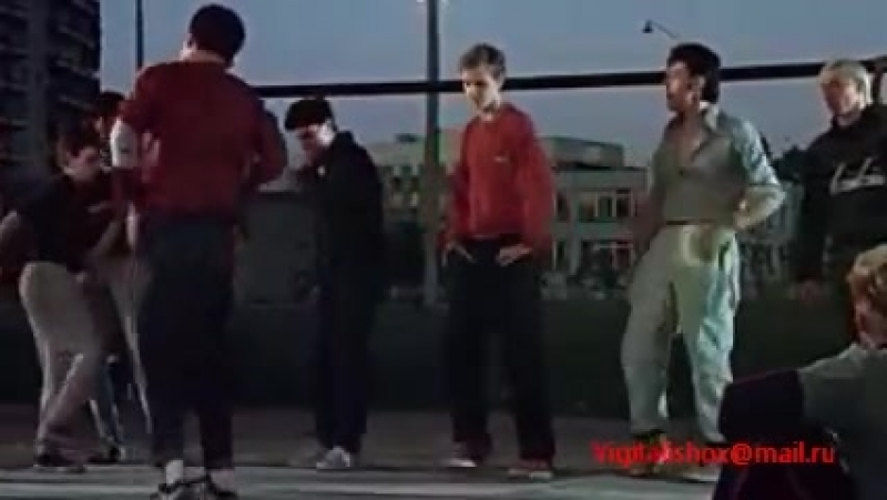 BREAK DANCE к ф Курьер mp4