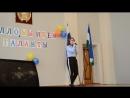 Алина Валеева Алло, мы ищем таланты! 2018