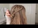 Half Up Hairstyle Two Lace Braid Mini Bun