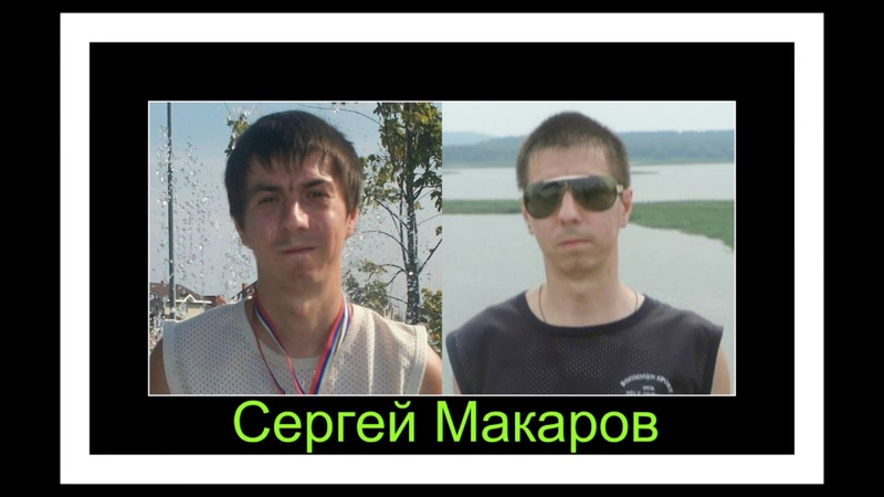 фото-Сергей МакаровРуки Вверх - Думала Tony Kart Dima Project Remix