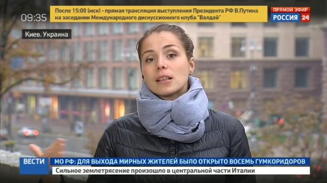 Новости на Россия 24 • Украину обрадовала фейковая почта Суркова