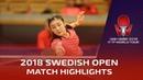 Chen Meng vs Suh Hyowon | 2018 ITTF Swedish Open Highlights (R16)