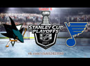 San Jose Sharks vs St. Louis Blues | 21.05.2019 | Western Conference Final | Game 6 | NHL Stanley Cup Playoff 2018-2019 | RU