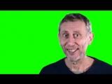 Футаж на зел ном фоне Чпок, найс (720p).mp4