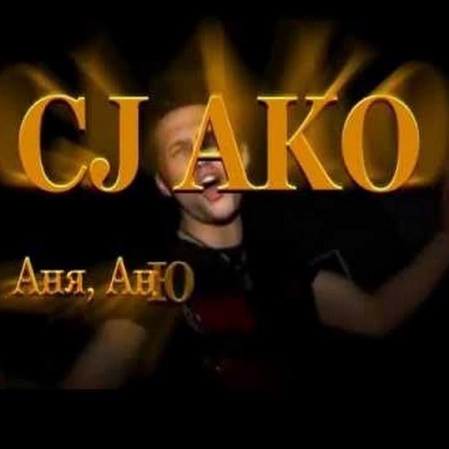 CJ Ako