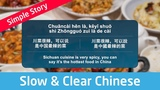 Slow &amp Clear Chinese Listening Practice - Restaurant