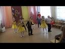 Танцы в детском саду Позитив Создай себе хорошее настроение