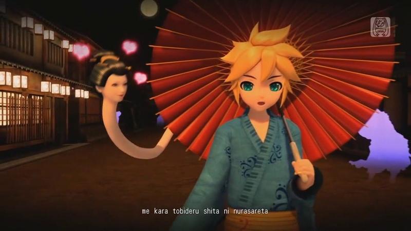 Hatsune Miku - Here Comes Karakasa-san (rus vocalgennri64)