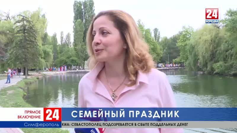 В парке имени Ю. А. Гагарина в День семьи, любви и верности проходят благотворительные акции