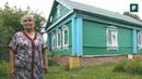 Как в старые добрые времена: история деревенской жизни с 1963 года FORUMHOUSE