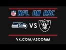NFL Seahawks VS Raiders
