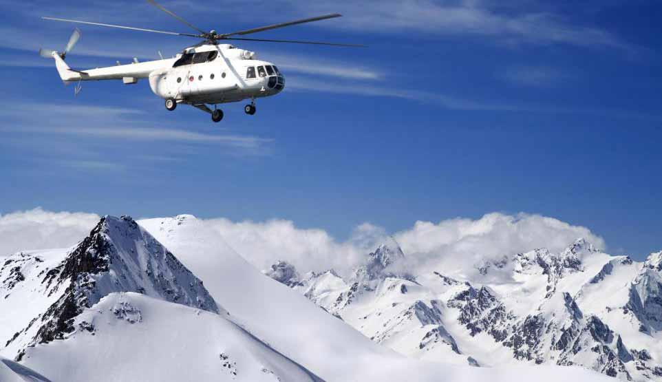 Воздушная скорая помощь может использоваться для перевозки пациентов из отдаленных мест